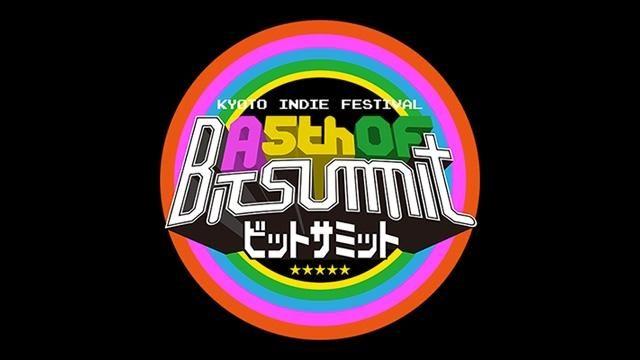 インディーズゲームの祭典「A 5th Of BitSummit」にPlayStation®ブースを出展! 開催記念セールも実施!