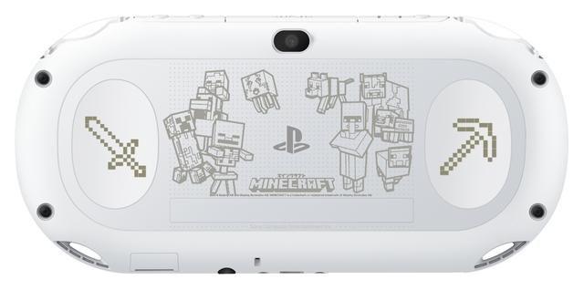 20170517-minecraft-01.jpg