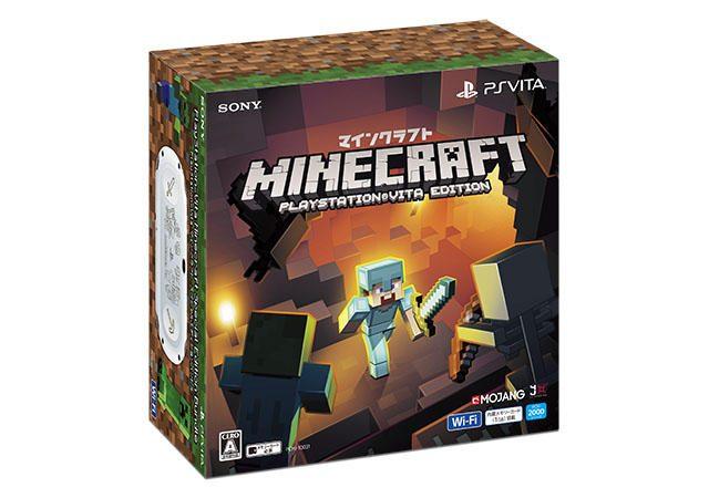 20170517-minecraft-05.jpg