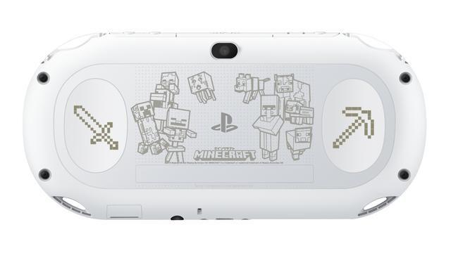 PS Vita刻印モデルと『マインクラフト』がセットに! 16もの特典が付属する数量限定商品を7月27日に発売!