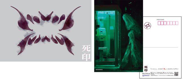 20170518-shiin-09.jpg