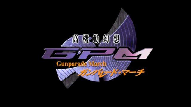 「ゲームアーカイブス」特集 第6回は『ガンパレード・マーチ』が発売された2000年を紹介!