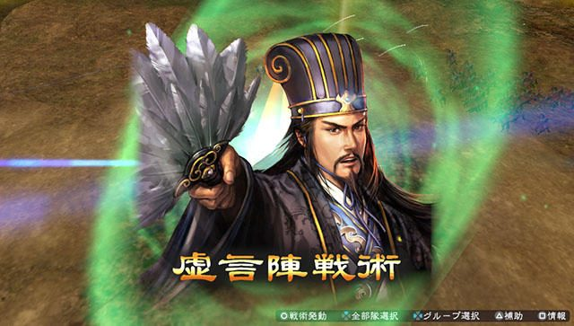 いつでもどこでも楽しめる。PS Vita版『三國志13 with パワーアップキット』本日発売! 追加DLCも配信開始!