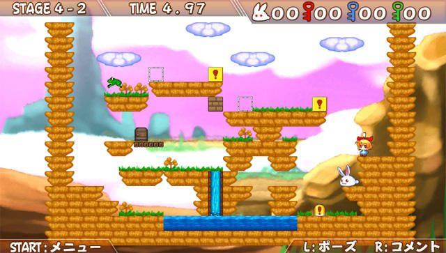 見た目キュートで手強いパズル! PS Vita『ラビ×ラビ パズルアウトストーリーズ』7月20日発売!