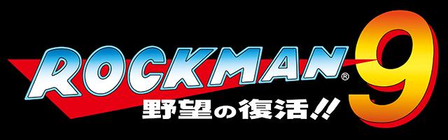20170606-rockmancc-07.png