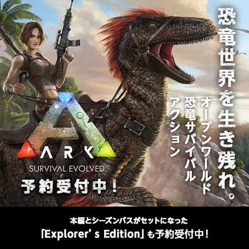 20170615-ark-06.jpg