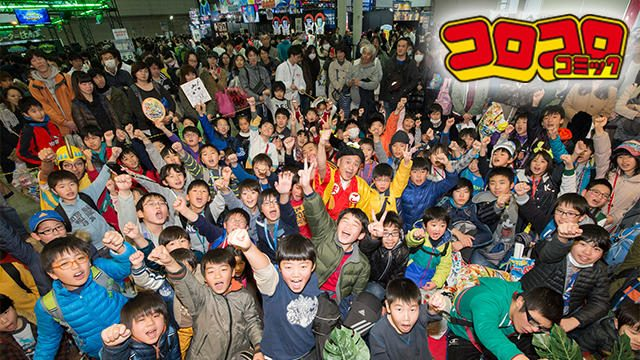 【コロコロStation】「次世代ワールドホビーフェア'17 Summer」でPS4®を遊びまくれ!!