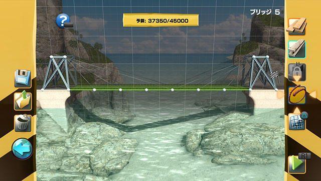20170619-bridgeconstructor-16.jpg