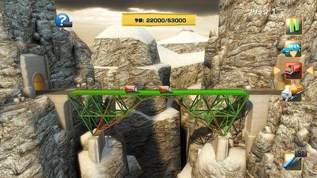 資材を選んで、川や運河に橋を架ける。PS4®『BRIDGE CONSTRUCTOR』で橋のエンジニアになろう!