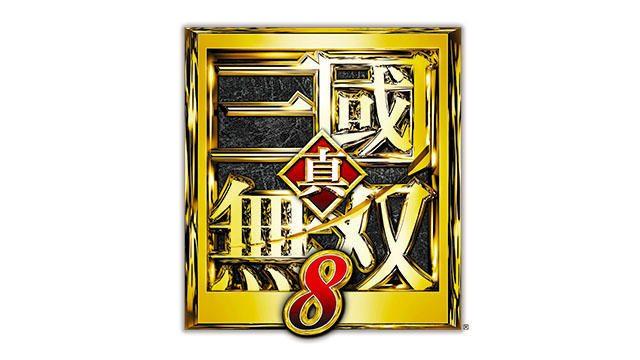 PS4®『真・三國無双8』のプロモーションムービーを初公開! 新たな「無双」を目で、耳で感じろ!!