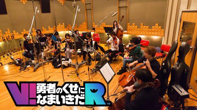 【PS VR】『V!勇者のくせになまいきだR』テーマ曲生収録レポート! 坂本英城氏によるサウンド制作秘話も!