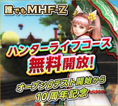 20170630-mhfz-38.jpg