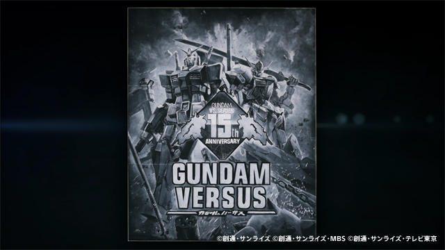 【祝!「機動戦士ガンダム VS. 」シリーズ15周年】ついにお披露目された世界でただ一つの「黒板アート」が圧巻!