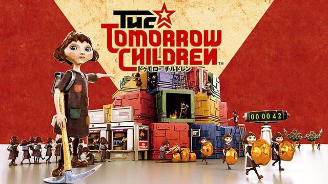『The Tomorrow Children』2017年11月1日サービス終了のお知らせ