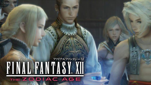 『FFXII TZA』プレイレポート! 冒険者の視点でイヴァリースの進化や魅力をお届け【特集第3回/電撃PS】