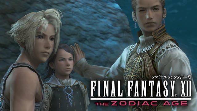 『FFXII TZA』発売!! PlayStation®4でどのような進化を遂げたのかを開発陣に聞く!【特集第4回/電撃PS】
