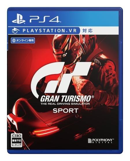 20170714-gtsport-01.jpg