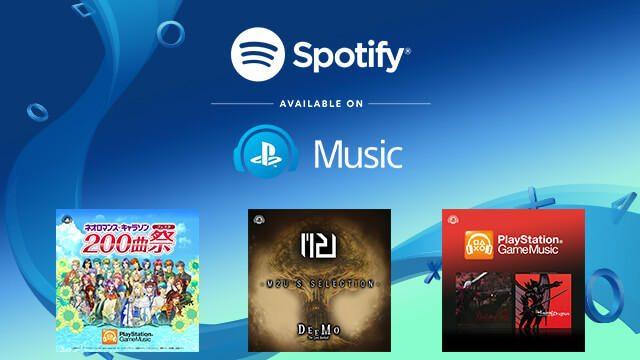 PS Musicで7月に配信される、注目の新規コンテンツとプレイリスト企画をピックアップ!