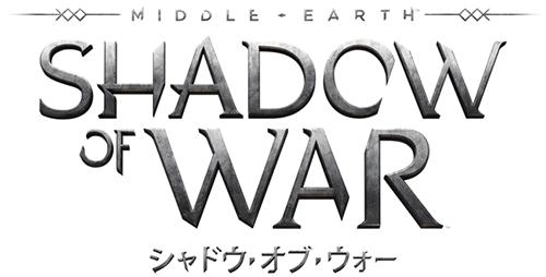 20170714-shadowofwar-01.png