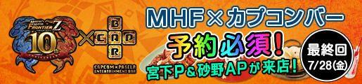 20170721-mhfz-13.jpg