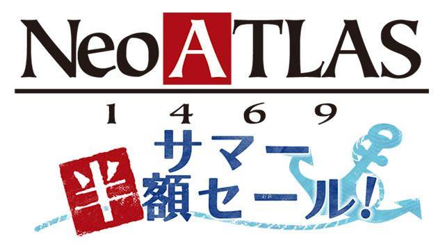 世界地図作りに挑む新世界発見SLGが期間限定で50%OFFに! 「Neo ATLAS 1469 サマー半額セール!」開催中