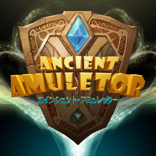 20170725-ancientamuletor-01.jpg