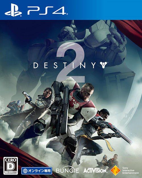 20170727-destiny2-02.jpg
