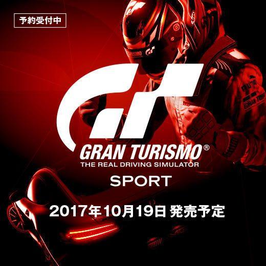 20170727-gtsport-42.jpg