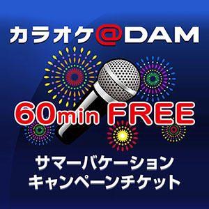 20170801-dam-04.jpg