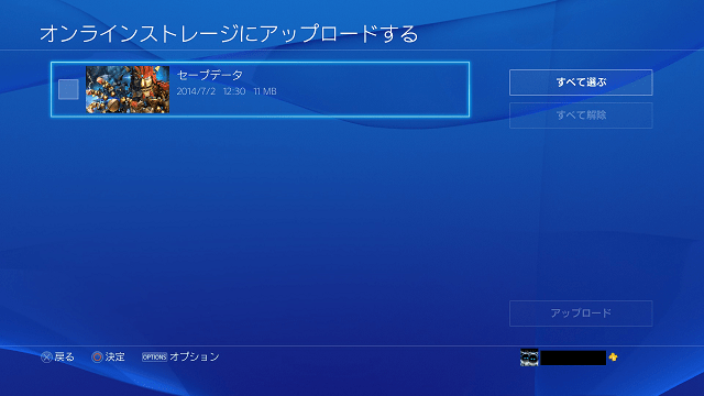 20170809-ps4-08.png