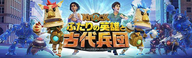 20170810-knack-01.jpg