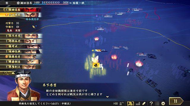 20170810-taishi-12.jpg