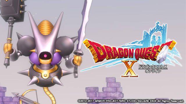 『ドラゴンクエストX』でバラモスやキラーマジンガといった強敵との激闘再び! 【特集第3回/電撃PS】