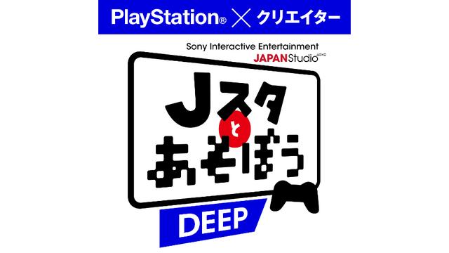 20170816-japanstudio-01.png
