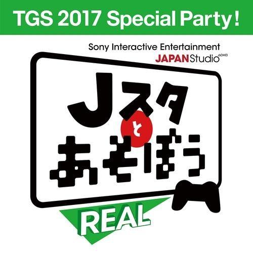 20170817-japanstudio-01.jpg