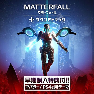 20170817-matterfall-15.jpg
