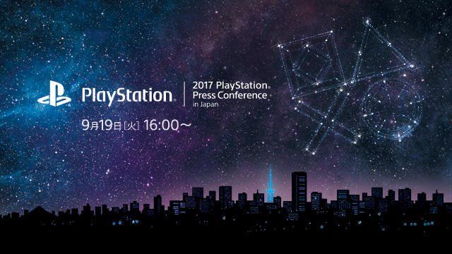 『2017 PlayStation® Press Conference in Japan』9月19日(火)開催! PS.Blogでストリーミング中継!
