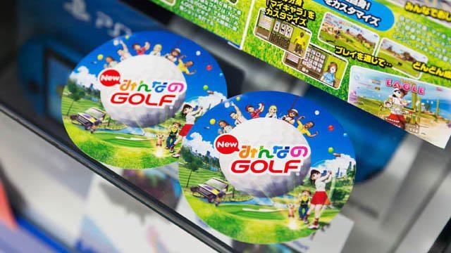 『New みんなのGOLF』を9月2日・3日の「PlayStation® 店頭体験会」で遊んでみよう!