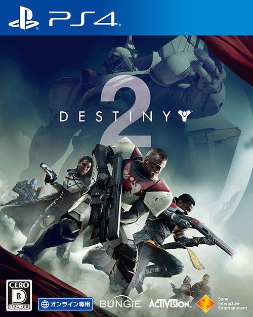 20170901-destiny2-01.jpg
