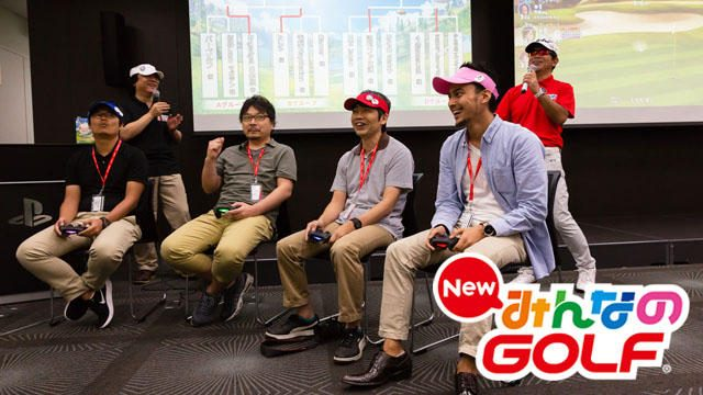 『New みんなのGOLF』発売記念メディア対抗トーナメント開催! 今後のアップデート情報も公開!