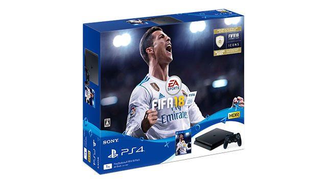 PS4®本体と『FIFA 18』がお得なセットに! 「PlayStation®4 FIFA 18 Pack」を数量限定で9月29日発売!