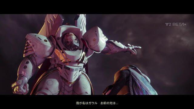 20170906-ps4pro-destiny2-04.jpg