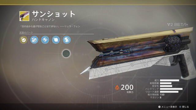 20170906-ps4pro-destiny2-13.jpg