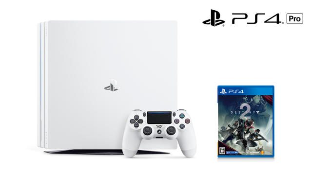 『Destiny 2』の4Kグラフィックによるド迫力プレイをPS4®Pro「グレイシャー・ホワイト」で体験!