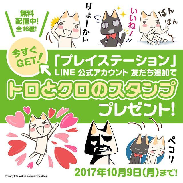 20170912-dokodemoissyo-01.jpg