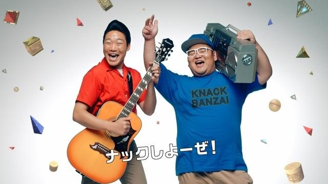 「ANZEN漫才」が相性抜群の協力プレイ&オリジナル曲を披露!『KNACK ふたりの英雄と古代兵団』新CM公開!!