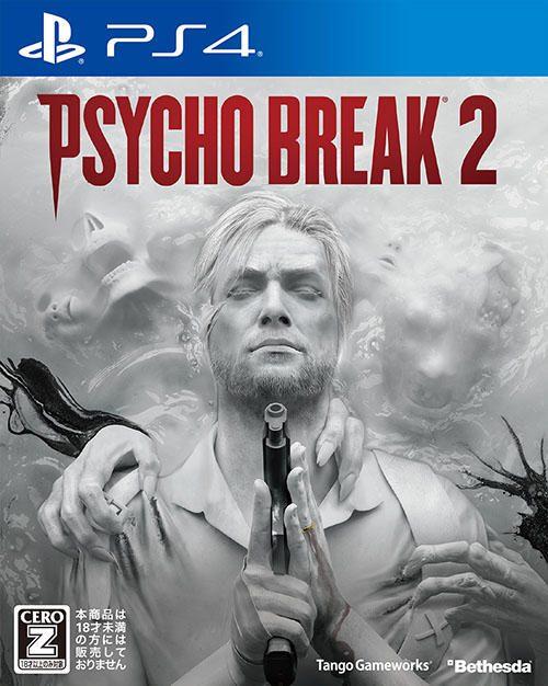 20170912-psychobreak2-01.jpg