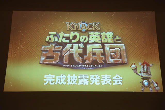 20170913-knack-01.JPG