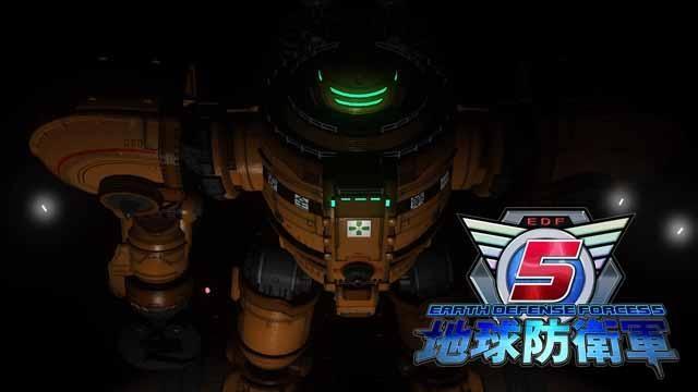 『地球防衛軍5』に巨大怪獣への切り札登場! それは人類の希望となる全長47メートルの超兵器!?