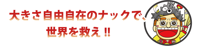 20170915-corocoro-title1.png